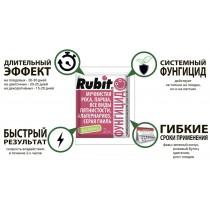 Средство от болезней раствор РУБИТ ДИСКОР 2мл
