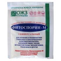 Фитоспорин -М, 30 гр